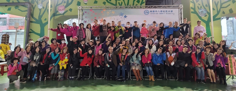 110-1期開學典禮暨招生博覽會